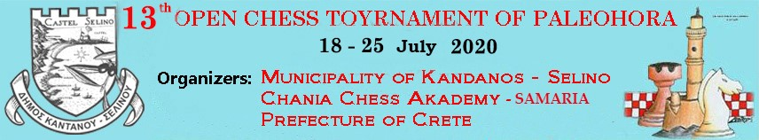 13th International Chess Tournament of Paleohora