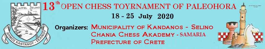13th International Chess Tournament of Paleohora