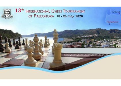 13th International Chess Tournament of Paleochora