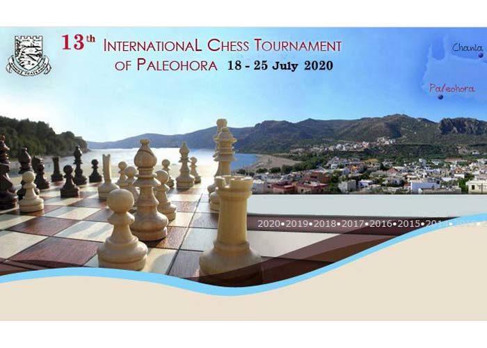 13th International Chess Tournament of Paleochora
